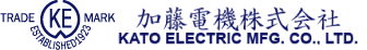 KATO ELECTRIC MFG. CO., LTD.